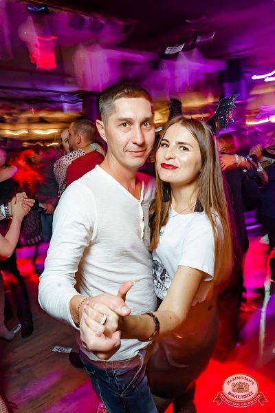 «Хэллоуин»: «От заката до рассвета», 26 октября 2018 - Ресторан «Максимилианс» Уфа - 51