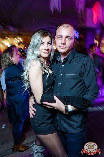 «Хэллоуин»: «От заката до рассвета», 26 октября 2018 - Ресторан «Максимилианс» Уфа - 52