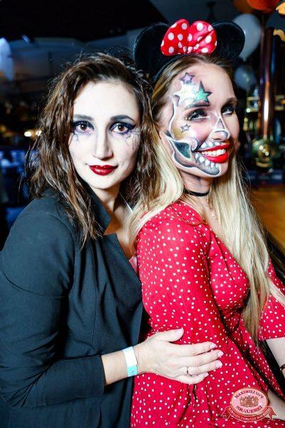 «Хэллоуин»: «От заката до рассвета», 26 октября 2018 - Ресторан «Максимилианс» Уфа - 53