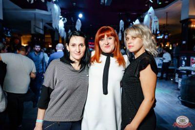 «Хэллоуин»: «От заката до рассвета», 26 октября 2018 - Ресторан «Максимилианс» Уфа - 55