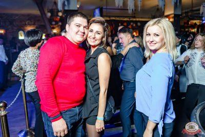 «Хэллоуин»: «От заката до рассвета», 26 октября 2018 - Ресторан «Максимилианс» Уфа - 56