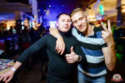 «Хэллоуин»: «От заката до рассвета», 26 октября 2018 - Ресторан «Максимилианс» Уфа - 58