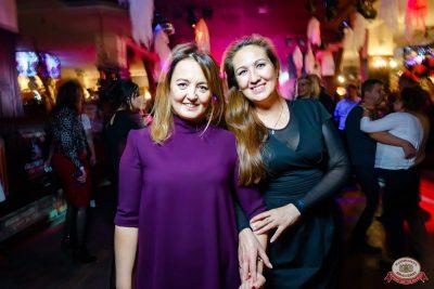 «Хэллоуин»: «От заката до рассвета», 26 октября 2018 - Ресторан «Максимилианс» Уфа - 59