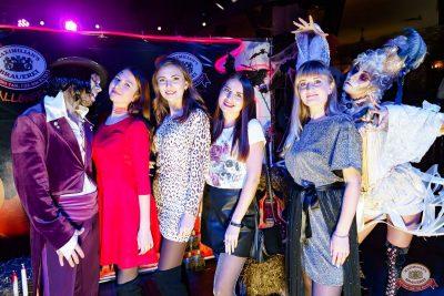 «Хэллоуин»: «От заката до рассвета», 26 октября 2018 - Ресторан «Максимилианс» Уфа - 6
