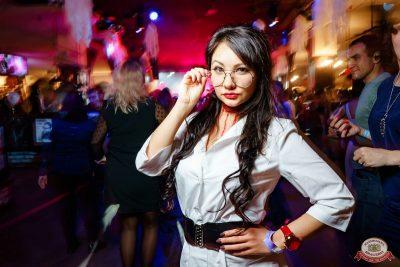 «Хэллоуин»: «От заката до рассвета», 26 октября 2018 - Ресторан «Максимилианс» Уфа - 60