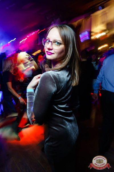 «Хэллоуин»: «От заката до рассвета», 26 октября 2018 - Ресторан «Максимилианс» Уфа - 63