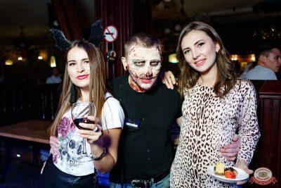 «Хэллоуин»: «От заката до рассвета», 26 октября 2018 - Ресторан «Максимилианс» Уфа - 7