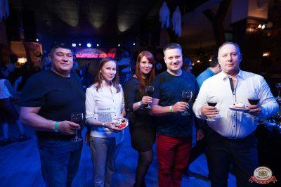 «Хэллоуин»: «Территория страха», 27 октября 2018 - Ресторан «Максимилианс» Уфа - 1