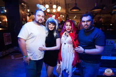 «Хэллоуин»: «Территория страха», 27 октября 2018 - Ресторан «Максимилианс» Уфа - 12