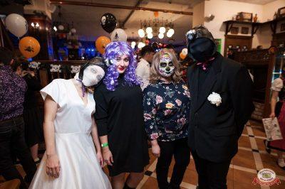 «Хэллоуин»: «Территория страха», 27 октября 2018 - Ресторан «Максимилианс» Уфа - 13