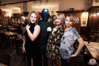 «Хэллоуин»: «Территория страха», 27 октября 2018 - Ресторан «Максимилианс» Уфа - 14