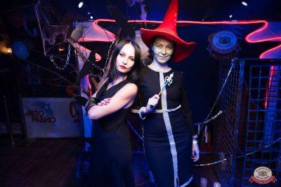 «Хэллоуин»: «Территория страха», 27 октября 2018 - Ресторан «Максимилианс» Уфа - 19
