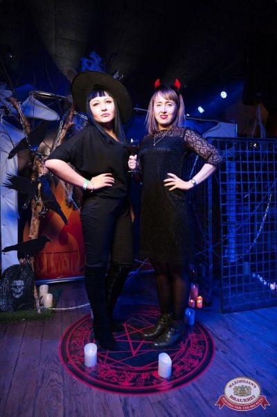«Хэллоуин»: «Территория страха», 27 октября 2018 - Ресторан «Максимилианс» Уфа - 2