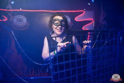 «Хэллоуин»: «Территория страха», 27 октября 2018 - Ресторан «Максимилианс» Уфа - 20