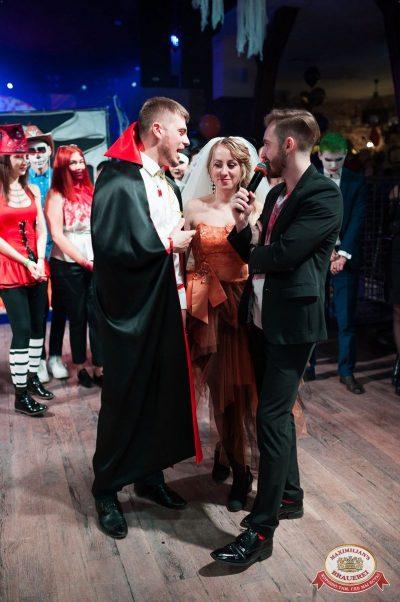 «Хэллоуин»: «Территория страха», 27 октября 2018 - Ресторан «Максимилианс» Уфа - 23