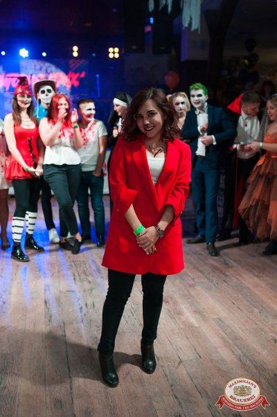 «Хэллоуин»: «Территория страха», 27 октября 2018 - Ресторан «Максимилианс» Уфа - 25
