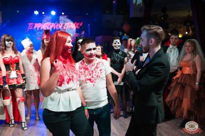 «Хэллоуин»: «Территория страха», 27 октября 2018 - Ресторан «Максимилианс» Уфа - 26