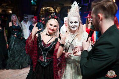 «Хэллоуин»: «Территория страха», 27 октября 2018 - Ресторан «Максимилианс» Уфа - 28