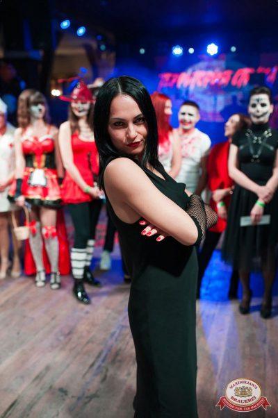 «Хэллоуин»: «Территория страха», 27 октября 2018 - Ресторан «Максимилианс» Уфа - 29