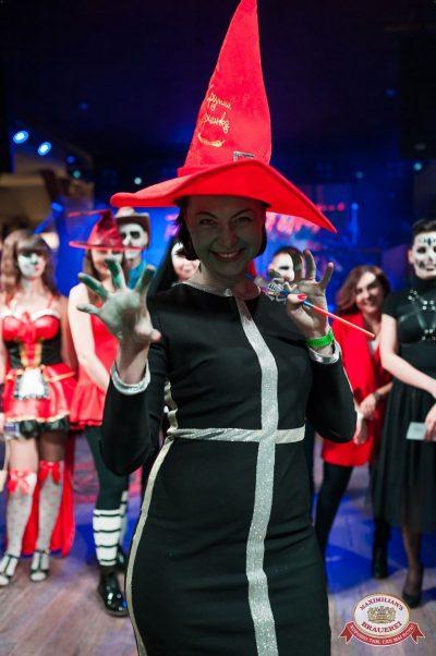 «Хэллоуин»: «Территория страха», 27 октября 2018 - Ресторан «Максимилианс» Уфа - 30