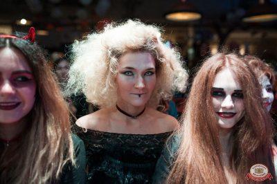«Хэллоуин»: «Территория страха», 27 октября 2018 - Ресторан «Максимилианс» Уфа - 31