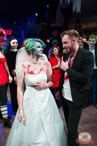 «Хэллоуин»: «Территория страха», 27 октября 2018 - Ресторан «Максимилианс» Уфа - 33