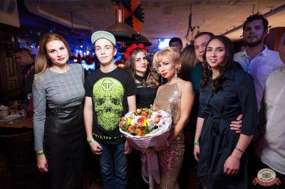 «Хэллоуин»: «Территория страха», 27 октября 2018 - Ресторан «Максимилианс» Уфа - 34