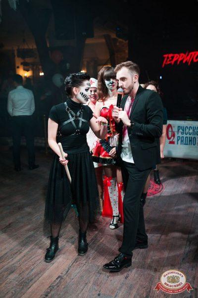 «Хэллоуин»: «Территория страха», 27 октября 2018 - Ресторан «Максимилианс» Уфа - 45