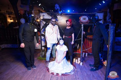 «Хэллоуин»: «Территория страха», 27 октября 2018 - Ресторан «Максимилианс» Уфа - 5