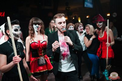 «Хэллоуин»: «Территория страха», 27 октября 2018 - Ресторан «Максимилианс» Уфа - 50