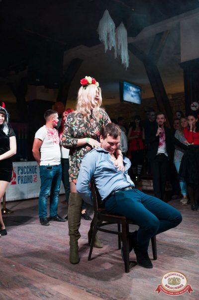 «Хэллоуин»: «Территория страха», 27 октября 2018 - Ресторан «Максимилианс» Уфа - 52