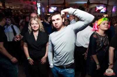 «Хэллоуин»: «Территория страха», 27 октября 2018 - Ресторан «Максимилианс» Уфа - 55
