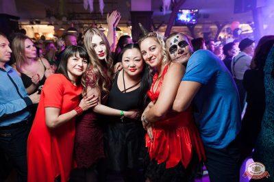 «Хэллоуин»: «Территория страха», 27 октября 2018 - Ресторан «Максимилианс» Уфа - 60