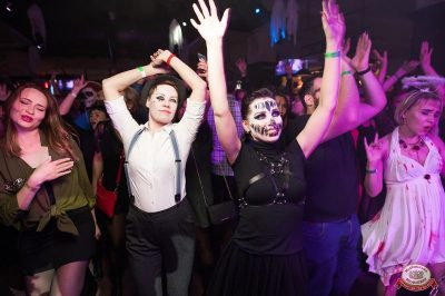«Хэллоуин»: «Территория страха», 27 октября 2018 - Ресторан «Максимилианс» Уфа - 61