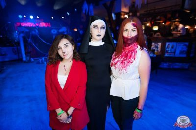 «Хэллоуин»: «Территория страха», 27 октября 2018 - Ресторан «Максимилианс» Уфа - 62