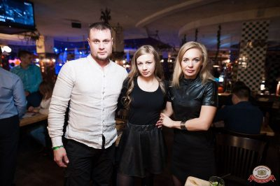 «Хэллоуин»: «Территория страха», 27 октября 2018 - Ресторан «Максимилианс» Уфа - 66