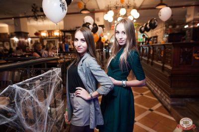 «Хэллоуин»: «Территория страха», 27 октября 2018 - Ресторан «Максимилианс» Уфа - 67