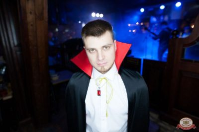 «Хэллоуин»: «Территория страха», 27 октября 2018 - Ресторан «Максимилианс» Уфа - 68