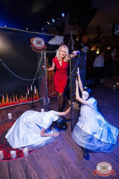 «Хэллоуин»: «Территория страха», 27 октября 2018 - Ресторан «Максимилианс» Уфа - 7