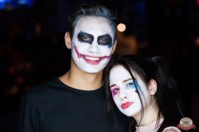 «Хэллоуин»: «Территория страха», 27 октября 2018 - Ресторан «Максимилианс» Уфа - 75