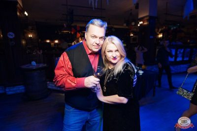 «Хэллоуин»: «Территория страха», 27 октября 2018 - Ресторан «Максимилианс» Уфа - 8
