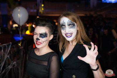 «Хэллоуин»: «Территория страха», 27 октября 2018 - Ресторан «Максимилианс» Уфа - 81
