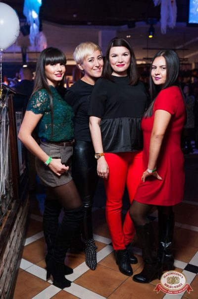 «Хэллоуин»: «Территория страха», 27 октября 2018 - Ресторан «Максимилианс» Уфа - 82