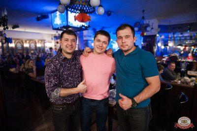 «Хэллоуин»: «Территория страха», 27 октября 2018 - Ресторан «Максимилианс» Уфа - 85