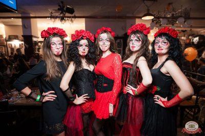 «Хэллоуин»: «Территория страха», 27 октября 2018 - Ресторан «Максимилианс» Уфа - 87