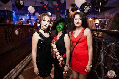 «Хэллоуин»: «Территория страха», 27 октября 2018 - Ресторан «Максимилианс» Уфа - 90