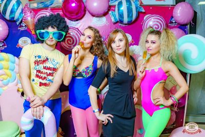 «Дыхание ночи»: сладкая вечеринка «Sweet Party», 2 ноября 2018 - Ресторан «Максимилианс» Уфа - 12