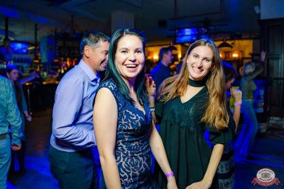 «Дыхание ночи»: сладкая вечеринка «Sweet Party», 2 ноября 2018 - Ресторан «Максимилианс» Уфа - 17