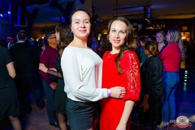 «Дыхание ночи»: сладкая вечеринка «Sweet Party», 2 ноября 2018 - Ресторан «Максимилианс» Уфа - 19