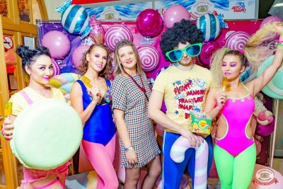 «Дыхание ночи»: сладкая вечеринка «Sweet Party», 2 ноября 2018 - Ресторан «Максимилианс» Уфа - 2